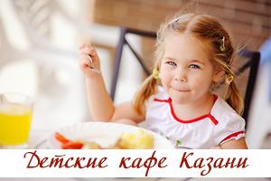 Джем молл кино афиша